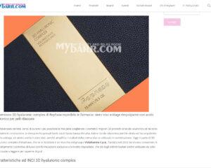 Rephase Press 0719